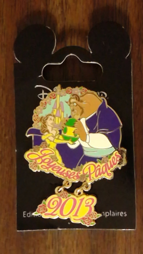 Pin 95872 DLP - Happy Easter (Joyeuses Pâques) Belle and Beast 2013 Surprise release
