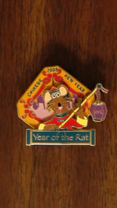Pin 59297 WOD NYC - Chinese New Year 2008 - Year of the Rat - Rizzo