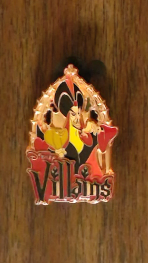 Pin 92598 WDW - MNSSHP 2012 - Villains Mystery Collection - Jafar CHASER ONLY