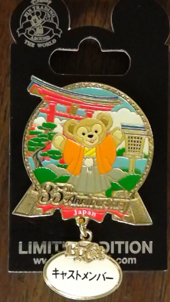 Pin 121689 WDW - Cast Exclusive - EPCOT 35th Anniversary Japan