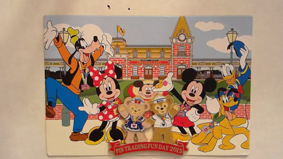 Pin 108778 HKDL Pin Trading Fun Day 2015 Duffy & Shellie May Invitation Pin