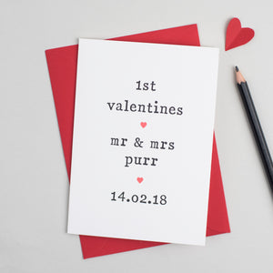 Couple's 1st Valentines Card Card - The Two Wagtails