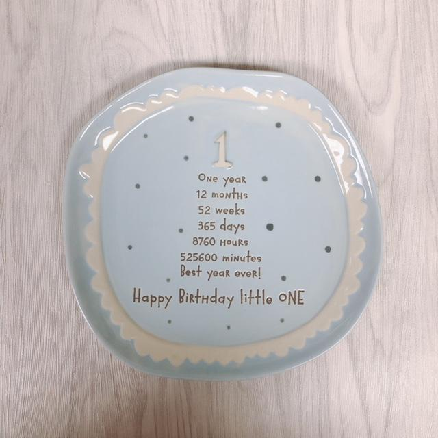 Baby's First Birthday Cake Plate