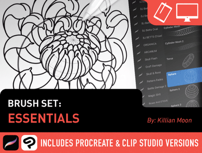 Brush Set: Essentials