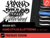 Brush Set: Hand Styles and Lettering