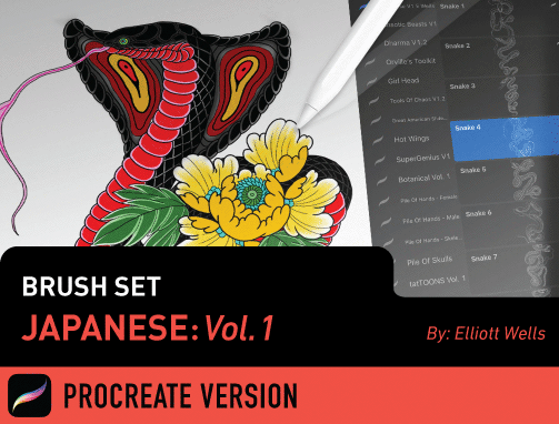 Brush Set: Japanese Vol. 1