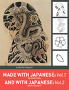 Brush Set: Japanese Vol. 2