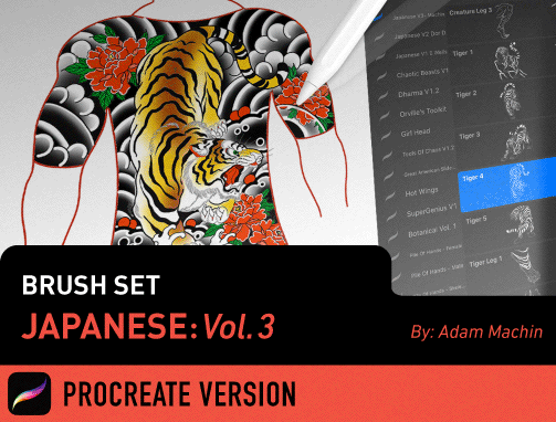 Brush Set: Japanese Vol. 3