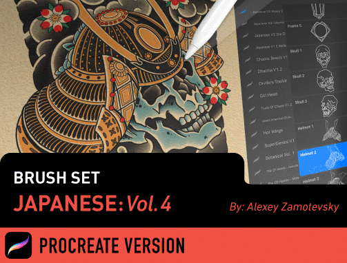 Brush Set: Japanese Vol. 4