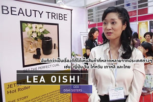 Discover us at Asean Beauty