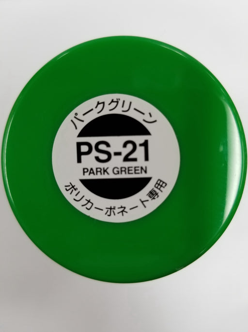 PS-21 Park Green - Spray Paint
