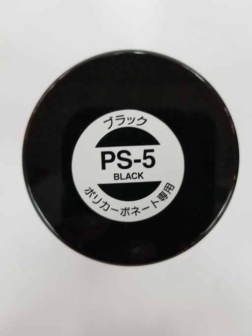 PS-5 BLACK - SPRAY PAINT