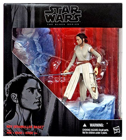 Rey (Starkiller Base) Black Series 6""