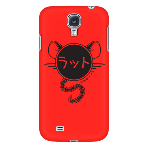 Year of the Rat 1972 - Phone Cases