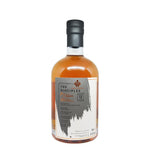Craigellachie 12 Years Old The Disciples: 1St Edition 70Cl 51%