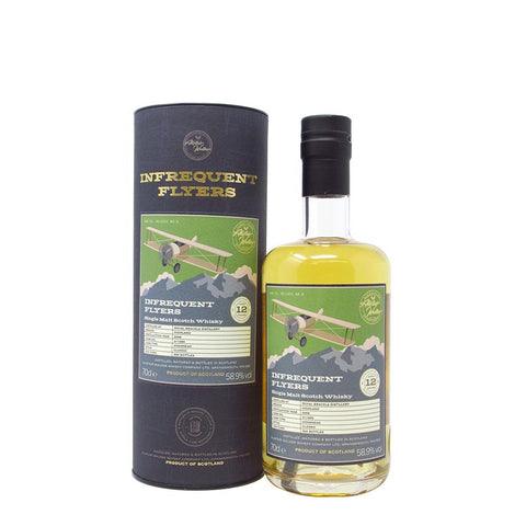 ROYAL BRACKLA 12 YEARS OLD INFREQUENT FLYERS 70CL - Aberdeen Whisky Shop
