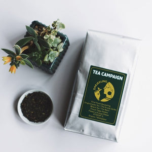 First Flush Darjeeling Single Estate