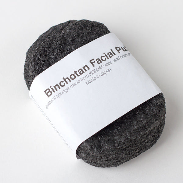 charcoal facial puff-apothecary - bath accessories-binchotan charcoal by morihata-Default Title-k colette