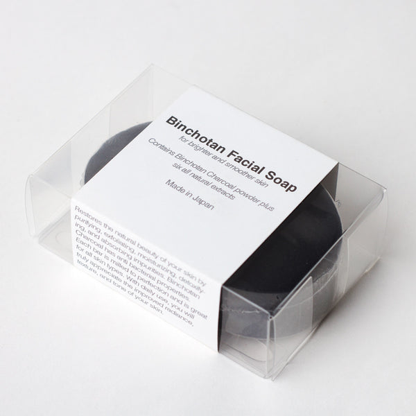 charcoal facial soap-apothecary - soaps & lotions-binchotan charcoal by morihata-Default Title-k colette
