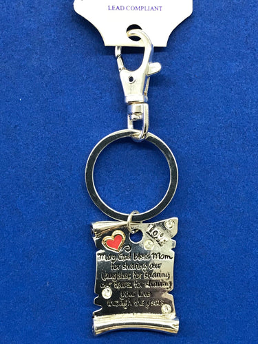 Mom's Blessing Keychain
