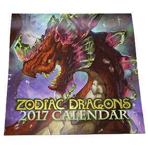 2017 Zodiac Dragons Calendars