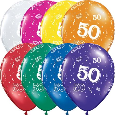 11 Qualatex 50th Birthday Assorted Colour Latex Balloon Everything Party