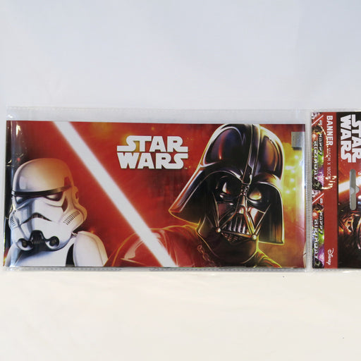 Star War Party Banner