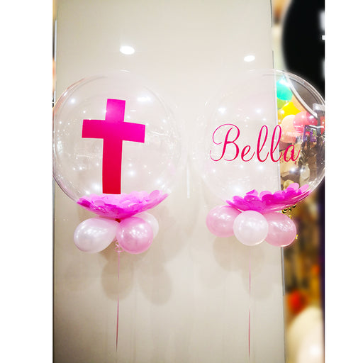 Confetti Bubbles with Customized Vinyl Writing Helium Balloon Bouquet
