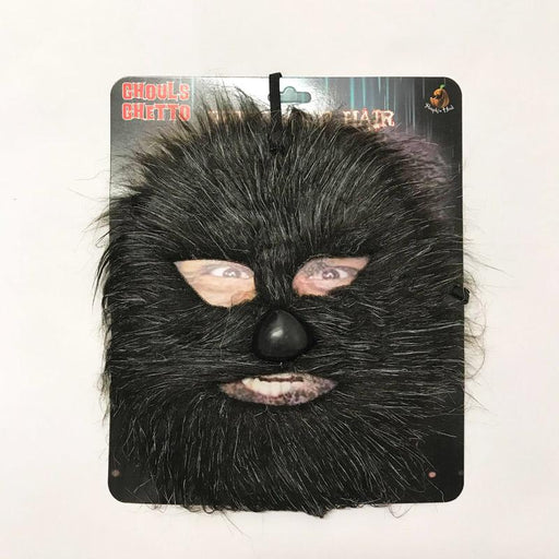 werewolf facial hair mask