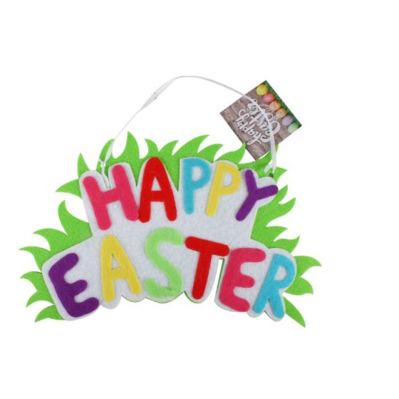 Happy easter hanging banner