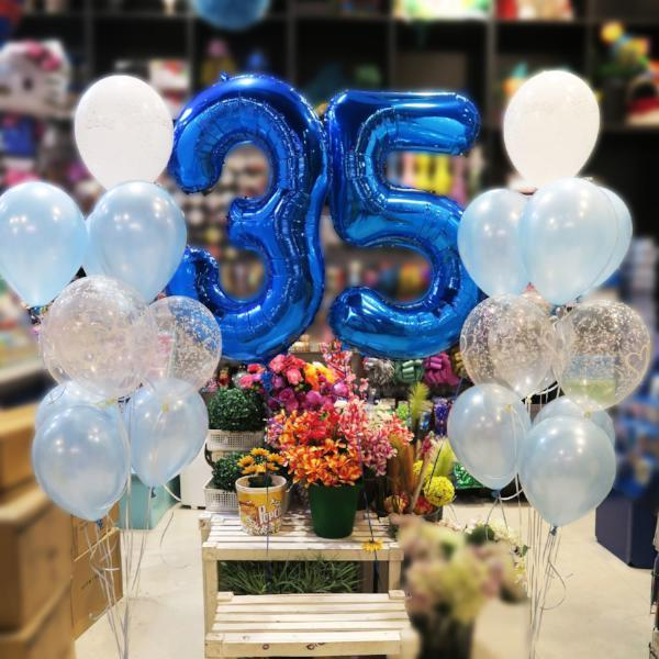 35th Birthday Helium Balloon Bouquet