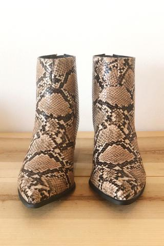 women's animal print booties