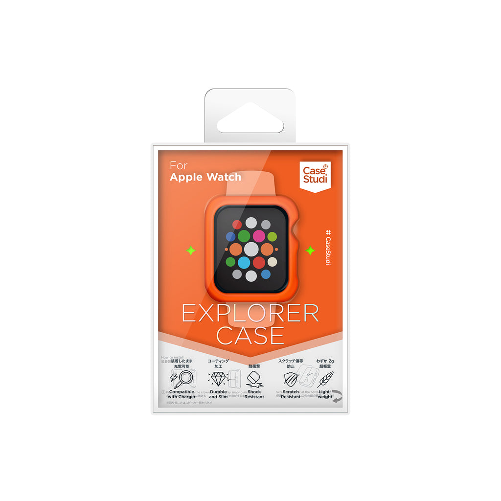APPLE WATCH (44mm) EXPLORER CASE: SHOCKING ORANGE Series 4/5