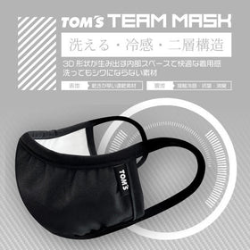 Tom's Racing Team Mask