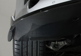 TOM'S Racing- Dry Carbon Front Diffuser for 2018+ Lexus LC500