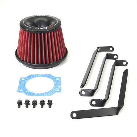 Power Intake Kit - 1990-1996 Nissan 300 ZX