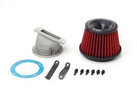 Power Intake Kit - 1993-1998 Toyota Supra-NA (J-Spec)