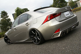 LEXON Lexus 2014-2016 IS Rear Under Diffuser (FRP)