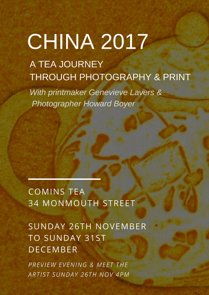 China 2017 : An tea journey through photography & print : 26th November 4pm