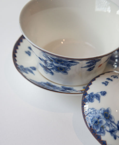"Chinese ""Mountain"" Gaiwan Bowl"
