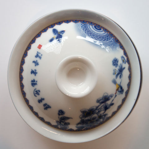 "Chinese Blue ""Raised Flower"" Gaiwan Bowl"