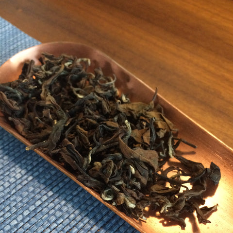 ONLINE EXPLORATION : OOLONG TEA [Tuesday evenings 7pm]