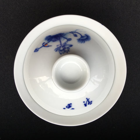 "Chinese ""Orange Flower"" Gaiwan Bowl"