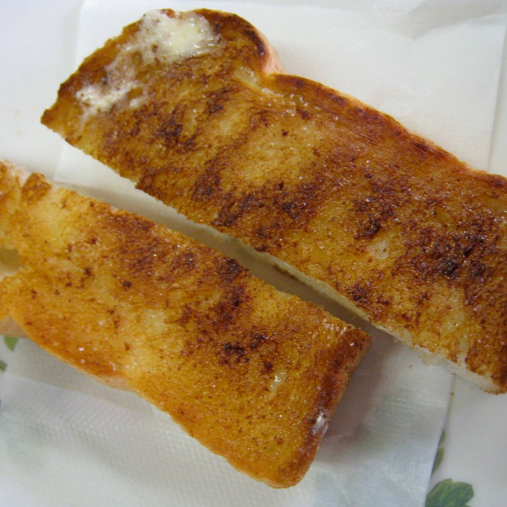 EAT IN : Comins Hokkaido Toast with Cinnamon Butter [to eat in]