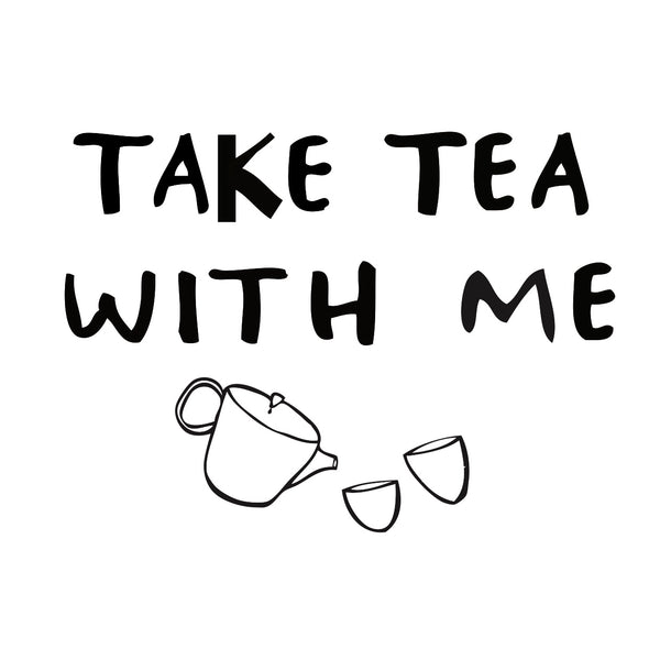 'Take Tea with me' : tea package with tea bowl