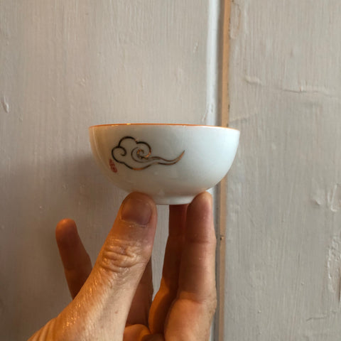 Golden Cloud Sipping Cup