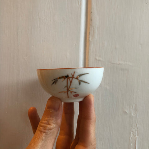 Golden Bamboo Sipping Cup