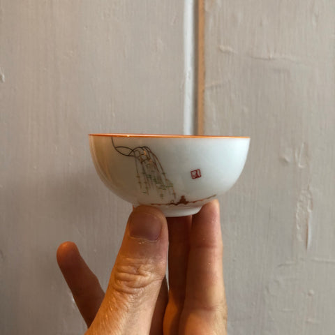 Golden Willow Sipping Cup