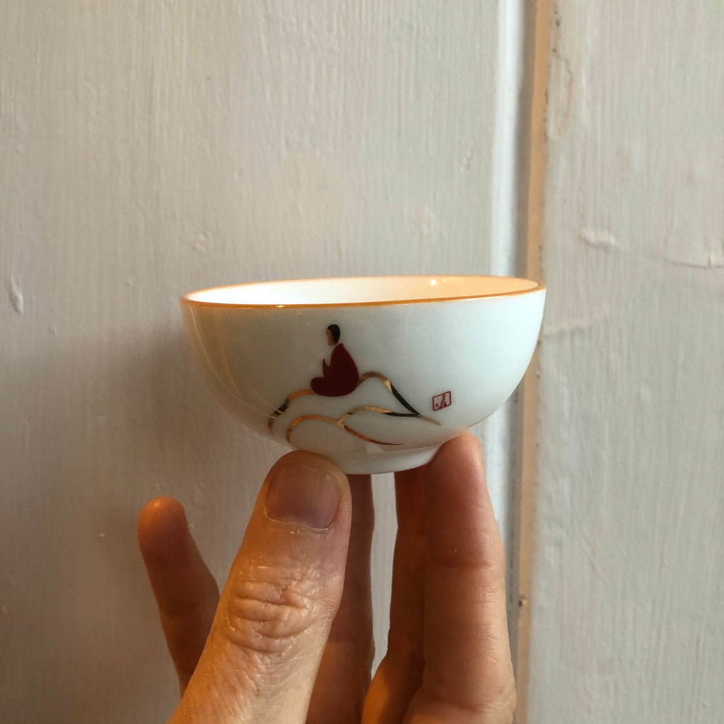 'Contemplation' Sipping Cup