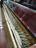 Pre-Owned Niemeyer Acoustic Piano